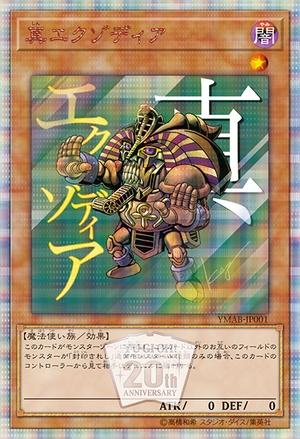 YMAB-JP001